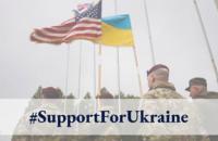 США выделили Украине $200 млн на усиление безопасности и обороны