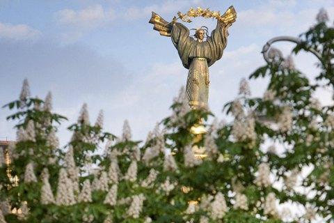 http://ukr.lb.ua/society/2019/03/31/423320_vryatuvati_kashtani.html