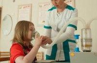 """Фонд Рината Ахметова открывает новый сезон проекта """"Реабилитация раненых детей"""""""