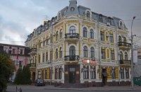 """Dragon Capital купив колишній офіс банку """"Київська Русь"""" в історичному центрі столиці"""