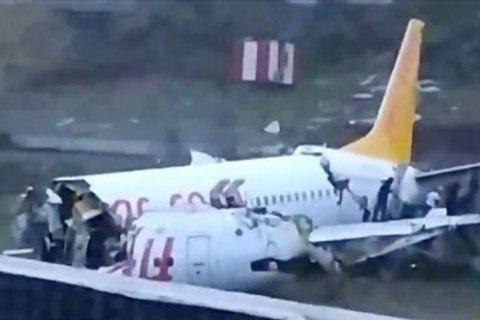 Самолет авиакомпании Pegasus потерпел крушение в аэропорту Стамбула (обновлено)