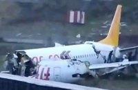 Літак авіакомпанії Pegasus зазнав аварії в аеропорту Стамбула (оновлено)