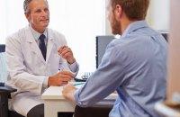 Геморой у чоловіків: причини і симптоми