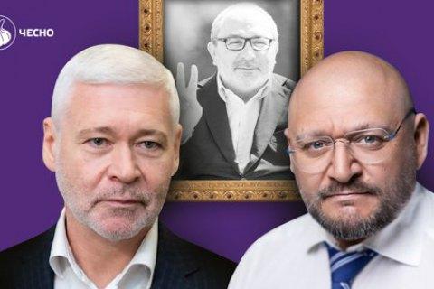 Вибори в Харкові. Терехов VS Добкін і розпорошена опозиція