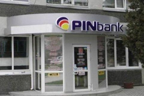 """Пин Банк опровергает недостоверную информацию о """"банкротстве"""""""