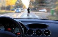 Як зробити безпечнішим дорожній рух у Києві