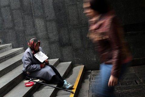 Кабмин одобрил стратегию преодоления бедности до 2020 года