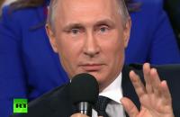 """Путин гордится своим другом, который фигурирует в """"панамских документах"""""""