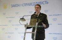 Россия заочно арестовала прокурора и следователя по делу Януковича (обновлено)