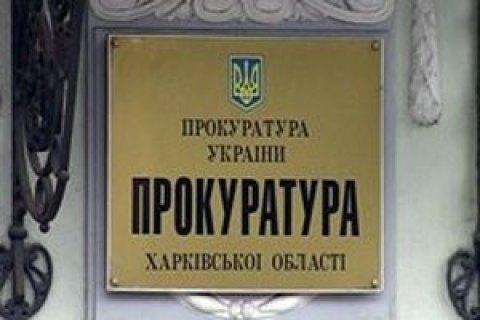 У Харкові директор фірми побудував склади на самовільно зайнятій землі - портал новин LB.ua
