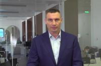 Кличко поставил под сомнение цифры Минздрава по коронавирусу в Киеве