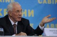"""Азаров обещает студентам """"тринадцатую стипендию"""""""