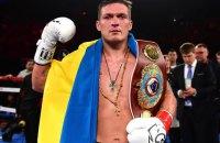 Усик відмовився від пояса WBA і обов'язкового бою з росіянином