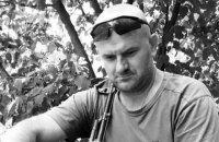 В Черкасской области нашли тело ветерана АТО, которого разыскивали с конца декабря