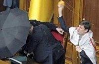 Парламентский гоголь-моголь