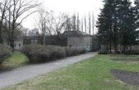 Застройщика обязали оградить Голосеевский природный парк