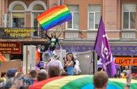 """Депутат Барна предложил запретить """"публичное проявление любых видов сексуальной ориентации"""""""