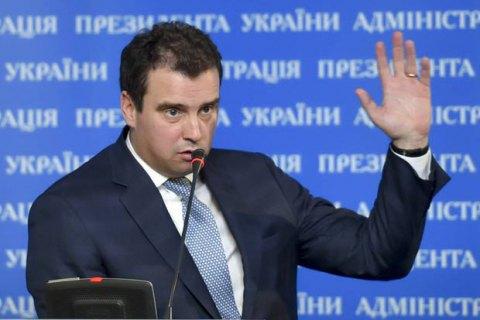"""Абромавичус выступил за сохранение госконтроля над """"Мотор Сич"""""""