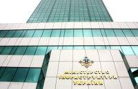 """Голова правління """"Української біржі"""" став заступником міністра інфраструктури"""