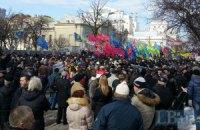 В Житомире на митинг оппозиции пришли тысячи недовольных жизнью