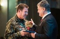 Порошенко наградил нардепа Куницына орденом Ярослава Мудрого