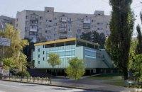 В Киеве построят адаптационный центр для ветеранов АТО