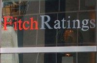 """Fitch подтвердило рейтинг Украины """"B"""" с положительным прогнозом"""