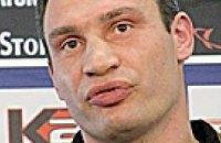 Виталий Кличко: «Точно буду драться 12 сентября»