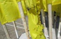 В Донецке подожгли флаги Украины