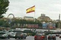 Іспанія ратифікувала УА України і ЄС