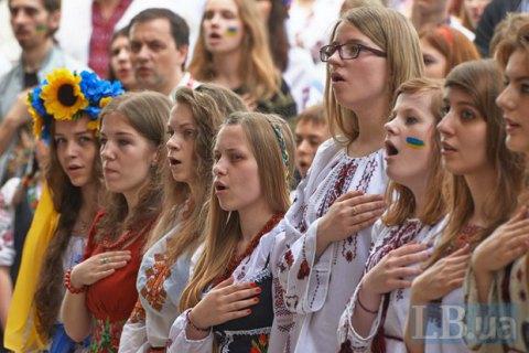 Украинские радиостанции утром и вечером будут включать национальный гимн
