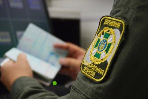 Госпогранслужба заявила об уменьшении загруженности на границе с ЕС