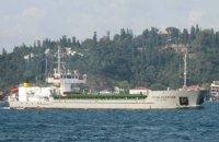 На севере Болгарии украинское судно село на мель и заблокировало движение по Дунаю