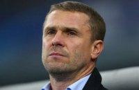 Агент Реброва став на його шляху очолити збірну України