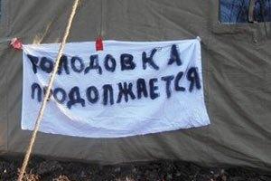 Донецких чернобыльцев попросили  свернуть палаточный городок