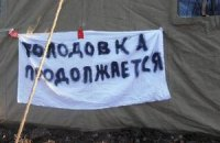 Харьковские чернобыльцы просят Кирилла вразумить Януковича (документ)