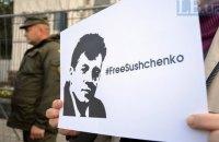 Хельсинская комиссия внесла Сущенко в список политзаключенных