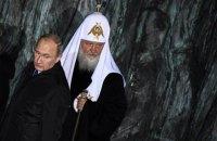 """У Варфоломея """"развязаны руки"""" для принятия принципиального решения по автокефалии для Украины, - эксперт"""