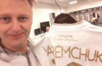 На новых комплектах формы футбольной сборной появилась надпись «Слава Украине»