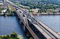 На достройку Дарницкого моста в Киеве нужно 30 млн евро