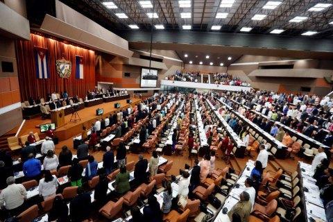 Куба скоротила кількість депутатів і ввела посаду прем'єр-міністра
