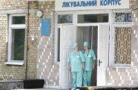У Хмельницькій області 17 дітей отруїлися невідомою речовиною