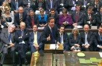 Британский премьер заявил о роспуске парламента