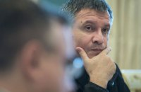 """""""Народний фронт"""" не голосуватиме за відставку Абромавичуса, - Аваков"""