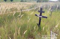У Слов'янську провели ексгумацію тіл загиблих під час бойових дій в 2014 році