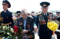 9 мая в Киеве отметят концертом