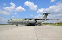 Украинский самолет вылетел из Непала