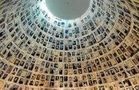 Путін виступить одразу після президента Ізраїлю на Всесвітньому форумі пам'яті Голокосту