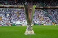 """""""Десна"""" дізналася потенційного суперника по першому в історії клубу матчу єврокубків"""