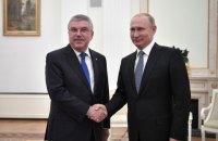 У Кремлі прокоментували заборону Путіну відвідувати Олімпійські ігри